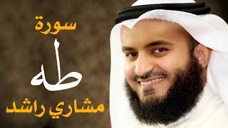 سورة طه مشاري راشد العفاسي