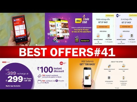 New UPI Offer, New Amazon Pay Balance offer, Phonepe Jio Recharge Offer, Idea Free Data Offer !!