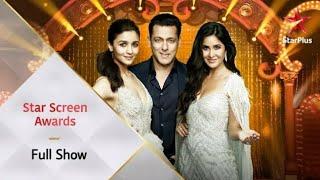 Star Guild Award Show 2019 HD Salman Khan And Sonashisenha Loin Heart Kashmiri.