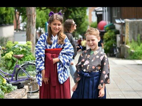 Japanese Hakama 袴
