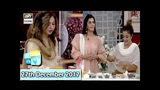Good Morning Pakistan - 27th December 2017 - ARY Digital Show