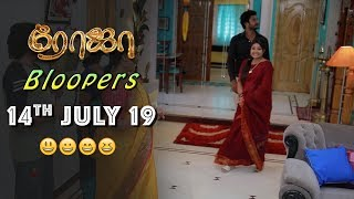 Roja | Behind The Scenes | 14th July