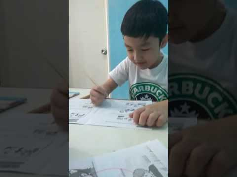 How to teach a little boy write neatly