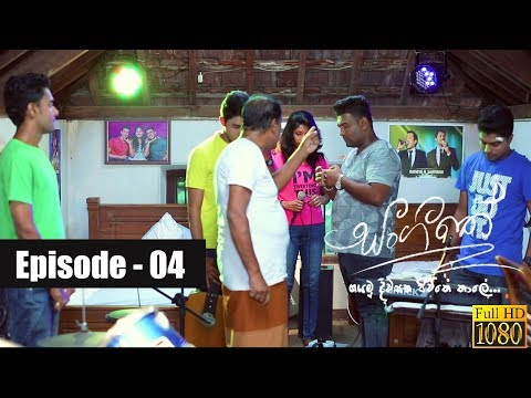 Xxx Mp4 Sangeethe Episode 04 14th February 2019 3gp Sex