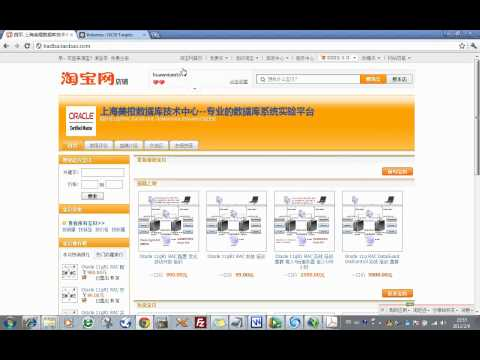 06.10_Oracle_10gR2_RAC_6.10 Remove RAW devices on all nodes_20120206.flv