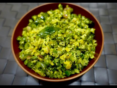 Green Beans with Grated Coconut Recipe | Beans Poriyal | French Beans with Coconut | Beans Stir Fry