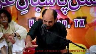 """MIR TAKALLUM  """"Jang-e-Imam Hussain A.S"""""""