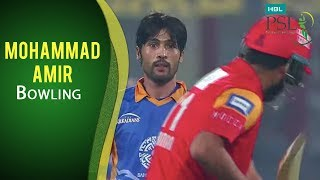 PSL 2017 Playoff 2: Karachi Kings vs. Islamabad United - Mohammad Amir Bowling