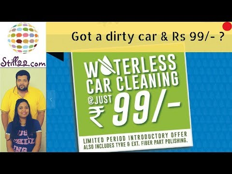 Waterless Car Wash | Green Salute | How to wash your car without water