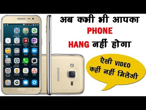 How To Solve Android Mobile Hanging Problem- Samsung J2 | All Samsung Galaxy Smartphones