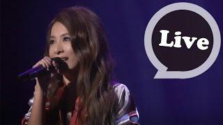 田馥甄 Hebe Tien [ 小幸運 官方Live版 A Little Happiness] LIVE Version (如果 田馥甄巡迴演唱會)