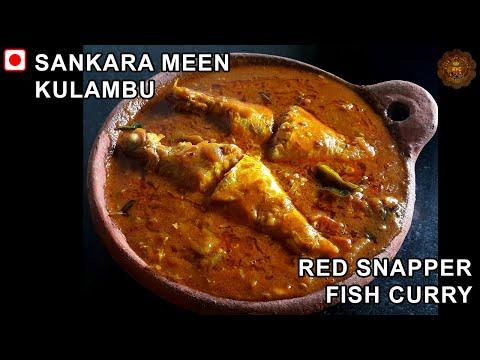 Sankara Meen Kulambu / Red Snapper Fish Curry with Raw Mango