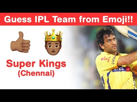 Can You Guess IPL Teams (Without City Name) in this Emoji Challenge? Vivo IPL 2018