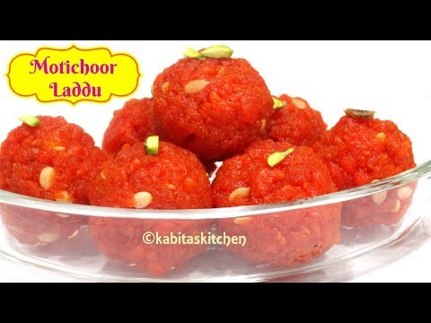 Motichoor Laduu Recipe | मोतीचूर के लडू | Diwali Sweets Recipe | bundi ladoo | KabitasKitchen