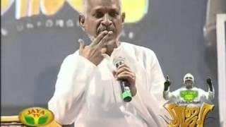 கவிரசர் கண்ணதாசன் பற்றி  இசைஞானி .wmv