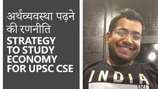 Roman Saini - Strategy to prepare for Economy for UPSC CSE