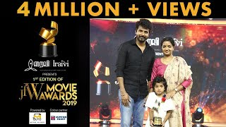 JFW Movie Awards 2019| Aaradhana Sivakarthikeyan- Special Recognition for Young Talent | Kanaa