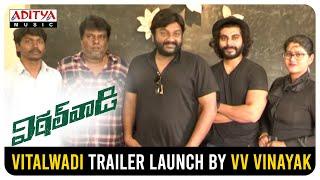 Vitalwadi Trailer Launch by vv vinayak | Vittal Wadi Movie | Rohit, Keisha Ravath | Roshan Koti