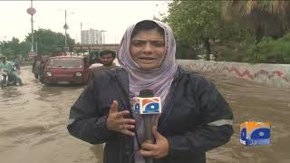 Barish Ke Baad Karachi Ka Haal | 8th August 2019