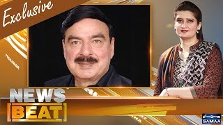 Sheikh Rasheed Exclusive | News Beat | Paras Jahanzeb | SAMAA TV | 15 April 2018