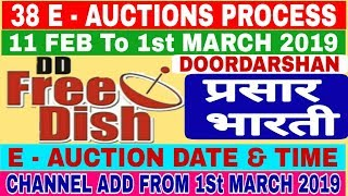 dd free dish e auction news update 11 February - dd free