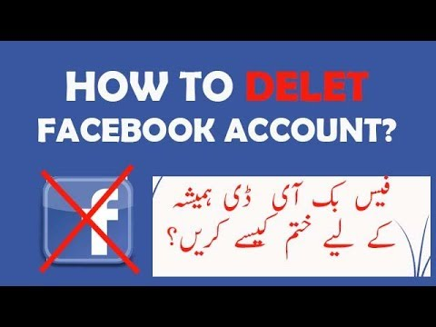 How to delete Facebook id / Account permanently | On laptop and computer | in Urdu / Hindi