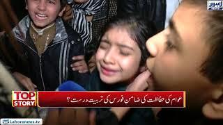 Top Story - Part 01 - Sahiwal Tragedy: Response of victims