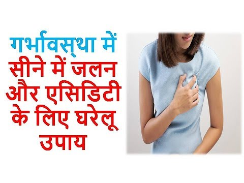 Having Acidity And Heartburn During Pregnancy? Try these Home Remedies !!