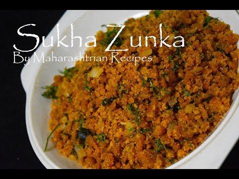 Sukha Zunka Recipe | MAHARASHTRIAN RECIPES | MARATHI RECIPES