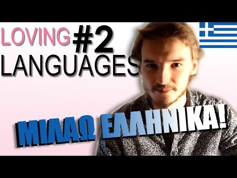 (gr) My Experience Learning Greek