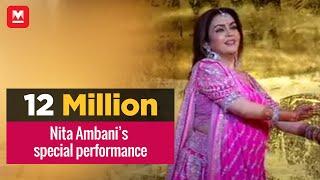 Nita Ambani's special performance at Akash Ambani - Shloka Mehta Wedding | Baraat,  Mukesh Ambani