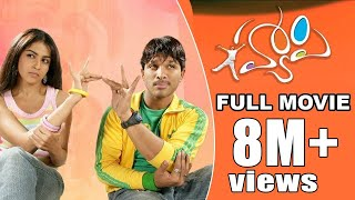 Happy Telugu Full Movie | Allu Arjun , Genelia D'Souza | Latest Telugu Movies 2019 | TVNXT Telugu