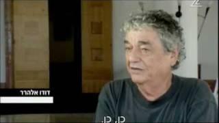 #x202b;האם מוצאם של הפלסטינים ביהדות?#x202c;lrm;