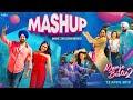 Punjabi Mashup 2019 : Manje Bistre 2 | Gippy Grewal | Nachhatar Gill | Nimrat Khaira | Sudesh Kumari