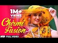 CHIRMI FUSION | Rapperiya Baalam | Latest Rajasthani Song 2017