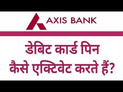 Axis Bank   How to Activate/Generate/Set  New Debit/ATM Card Pin  