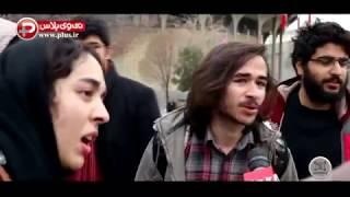 عکس العمل های عجیب پسرهای ایرانی به یک سوال : حاضری با دختری که قبل از تو رابطه داشته ازدواج کنی؟