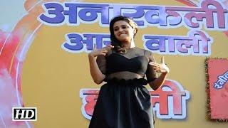 Anaarkali of Aarah Song Launch | Watch Swara Bhaskar