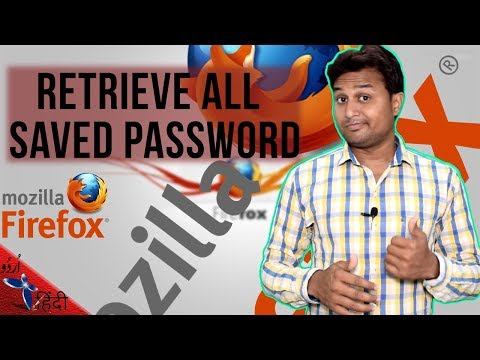 Retrieve all saved Password from Mozilla Firefox in 1 Second in Hindi/Urdu