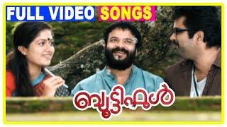 Beautiful Movie Full Songs | Jayasurya | Anoop Menon | Meghana Raj | Ratheesh Vegha
