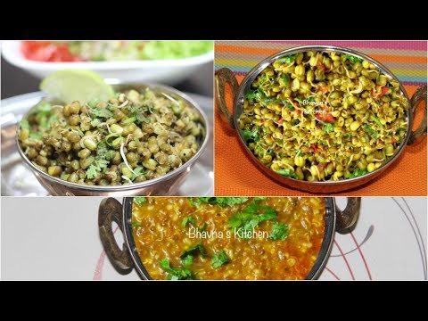 Spiced Sprouted Moong Beans Video Recipe   Ugadela or Fangavela Mung Sabji Bhavna's Kitchen