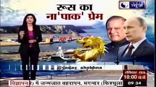 روس کا، سی پیک  ( CPEC ) منصوبے کی حمایت کے بعد بھارت کا ردعمل دیکھیں ۔