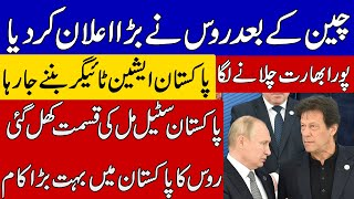 Pakistan is going to become new Asian Tiger | KHOJI TV