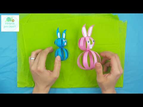 Super Easy Easter Paper Bunny | Craft For Kids | Step By Step Tutorial | Paper Bunny's | April 2018