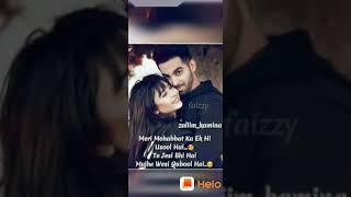 New latest song Tere Liye chodi sari Khudai