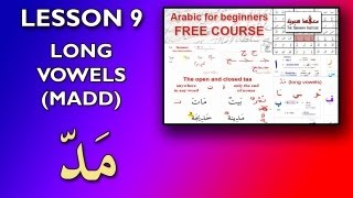Arabic for beginners: Lesson 9 - Long vowels (Madd)
