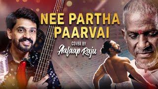 Nee Partha Parvaikoru Nandri | Cover | AalaapRaju