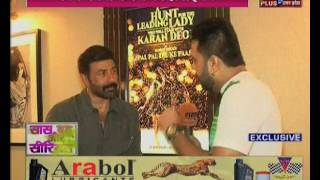 Sunny Deol and his Son Karan Deol Exclusive Talk on
