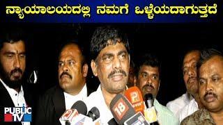 DK Suresh Reacts After High Court Reserves Order On DK Shivakumar's Bail Plea