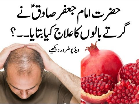 Tips Hair Fall for Men and Women. solution according to Islam. Saying of